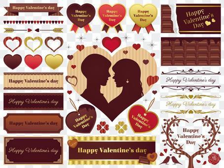 Chic Valentine's Set
