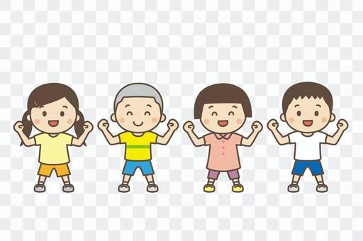 孩子們做體操