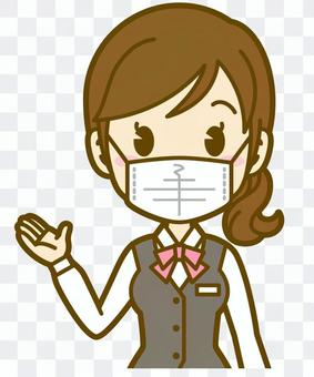 Female (receptionist): A_Mask 01BS