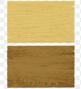 Wooden board (grain)