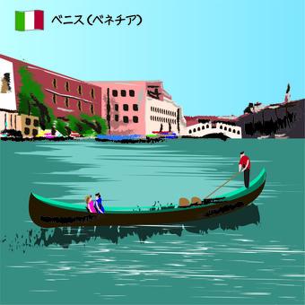 意大利威尼斯水路旅遊目的地之旅