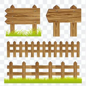 Wood board / wooden fence