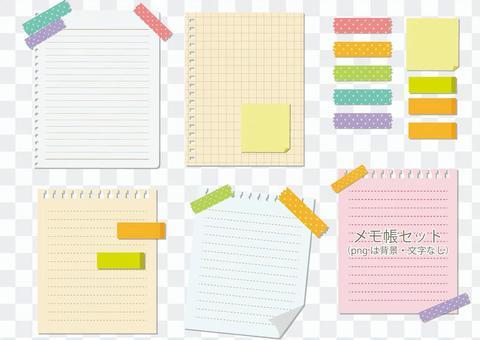 記事本和筆記本的插圖