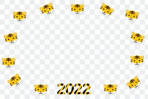 可愛老虎新年卡模板