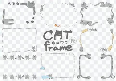 フレーム 猫枠(サバトラ猫ver.)