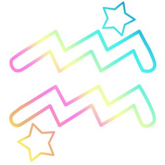 Aquarius with rainbow-colored gradation