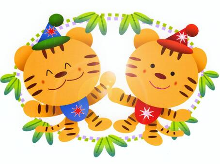 Toy · Tigers