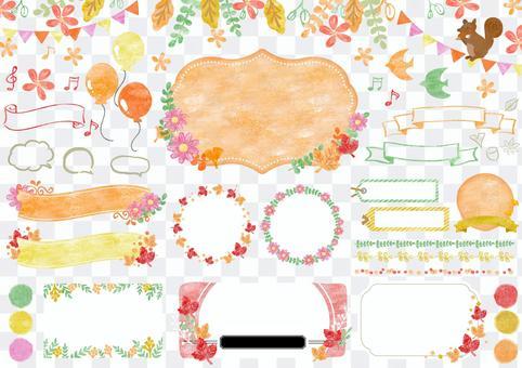 Watercolor material 043 autumn frame set