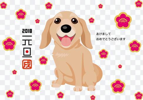 新年卡片狗獵犬
