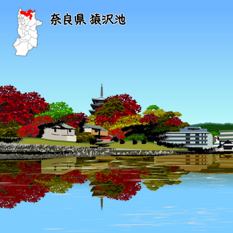 Sarusawa Pond Nara County Pond Lake 秋季 秋葉