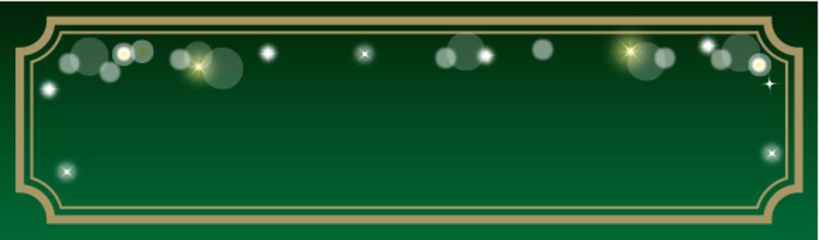 閃光裝飾框架綠色