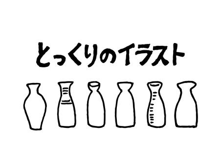 清酒瓶的插圖