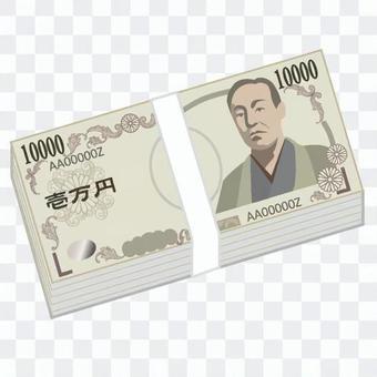 100萬日元
