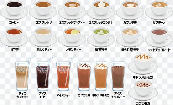 コーヒー・紅茶のイラストセット_5