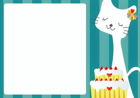 貓信和蛋糕