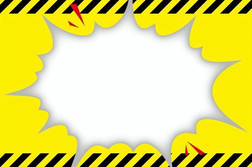 Caution frame