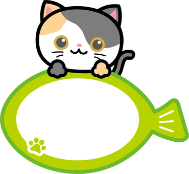 Calico fish frame