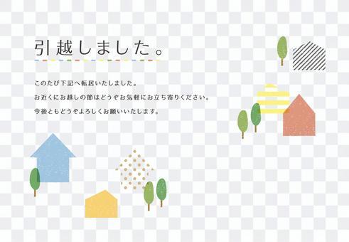 転居のお知らせ-2