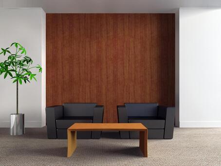 President's room / living room