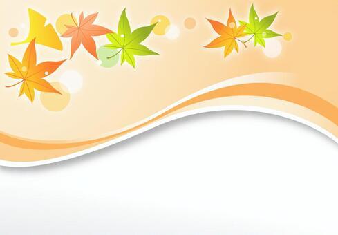 가을 프레임