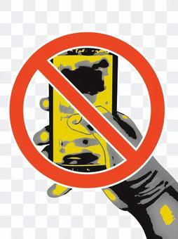 智能手機禁令