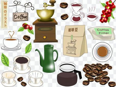 Coffee illustration set (color)