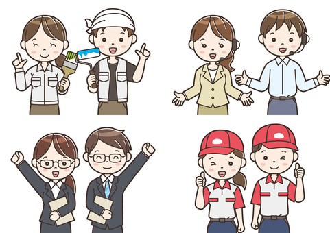 Job Illustration by Occupation 54