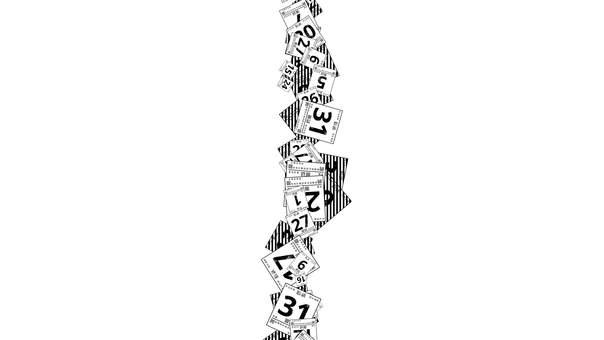 日曆,日曆,年,月,年,剪影 2