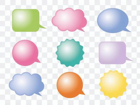 閃亮的演講泡沫集
