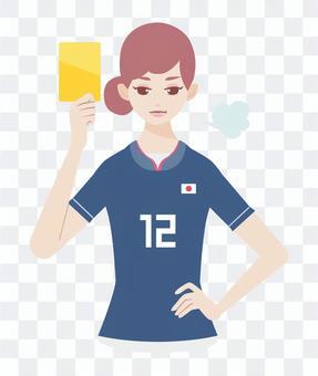橄欖球支持者黃牌婦女