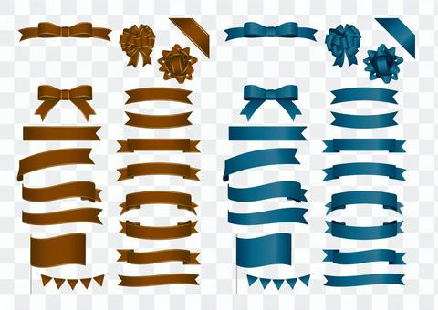 Ribbon flag set with brown and peacock blue line