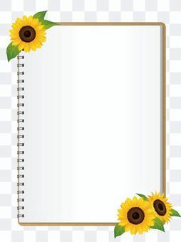 Sunflower (Sunflower) sketchbook · Vertical