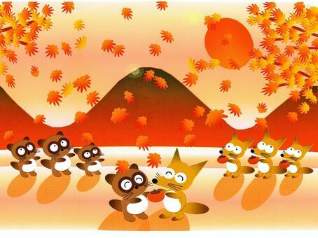狐狸和浣熊紅葉狩獵(福克斯先生的禮物)
