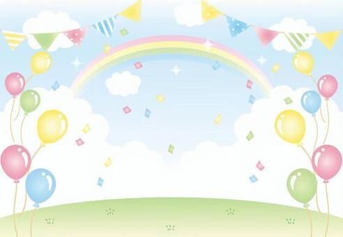 天空和彩虹,氣球和五彩紙屑