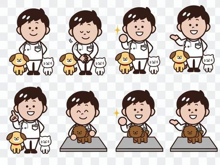 Illustration set of animal hospital