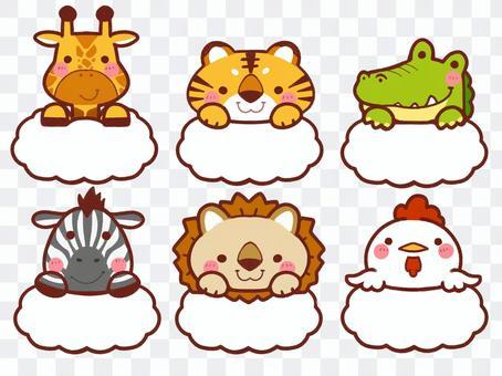 Animal name tag 4