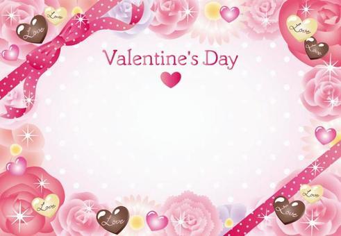 Valentine card (heart chocolate)