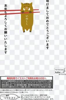 年_ 2019年新年賀卡模板008