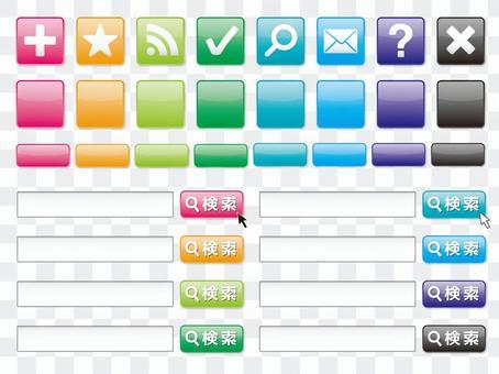 方形圖標和搜索按鈕