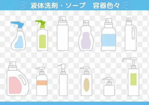液体洗剤 容器 スプレー容器 各種