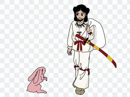 大國和稻葉先生兔子