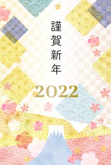 2022 New Year's card Mt. Fuji