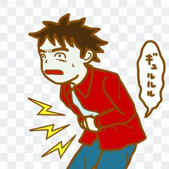 stomach ache!