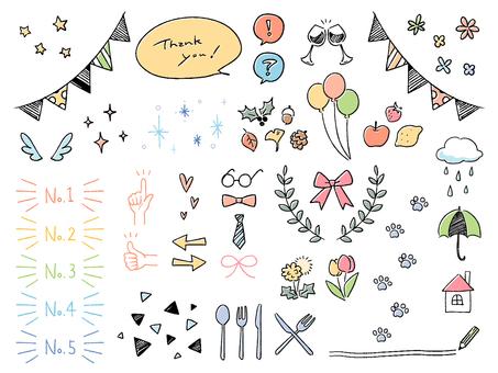 Cute handwritten decoration loose illustration 2