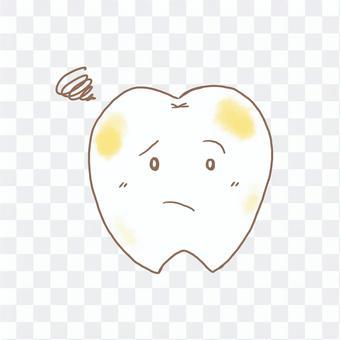 骯髒的牙齒