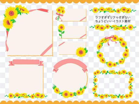 夏季裝飾框架集。 01 01