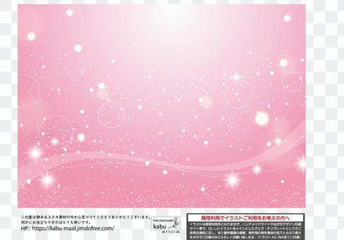 閃光背景素材Wave(粉紅色)