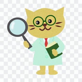 Neko Dr. Color 2