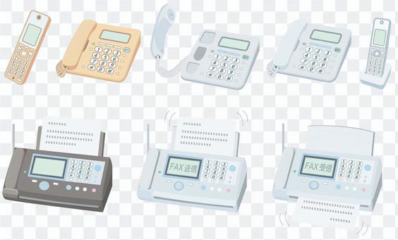Landline handset No fax 2 lines