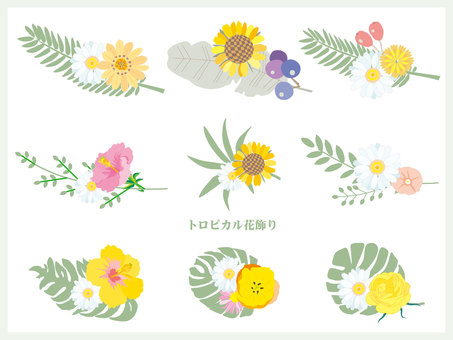 열대 꽃 장식 _ 남국 풍의